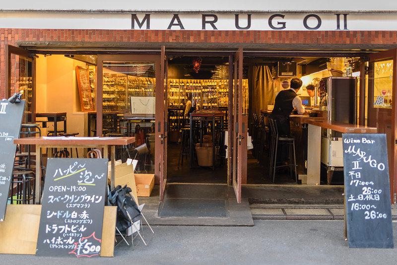 Marugo II