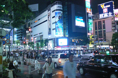 Shibuya is known as one of the fashion centers of Japan, particularly for young people, and as a major nightlife area.