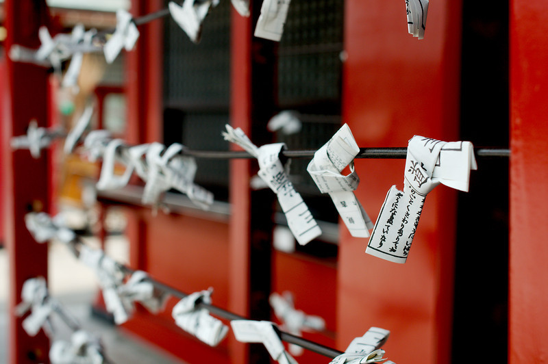 Prayer offerings at Sensō-ji temple