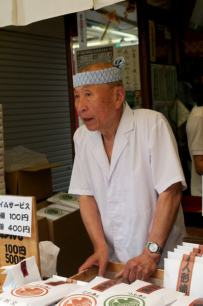 Vendor along Nakamise-dōri, the shopping street approaching the Sensō-ji temple