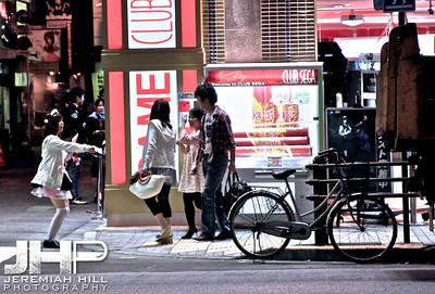 """""""Maid Cafe Girl"""", Tokyo, Japan, 2010 Print JAP16-303"""