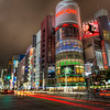 Wicked Ginza