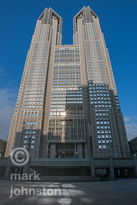 Tokyo Metropolitan Government office complex