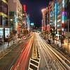 Trails in Meiji