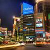 Motion in Shibuya