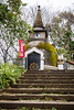 A Buddhist shrine in Ueno Onshi Park, Taito, Tokyo, Japan, Asia.