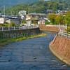 River in Usami