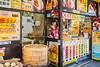 A storefront in Chinatown, Yokohama, Japan, Asia.