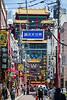 A street scene in Chinatown, Yokohama, Japan, Asia.