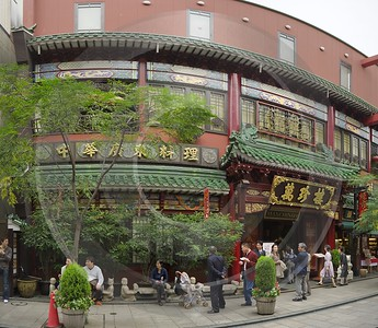 Yokohama China Town Restaurant Japan Fine Art Photography Prints For Sale - 016205 - 25-10-2008 - 5761x5013 Pixel