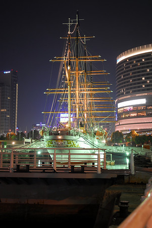 "Here in the port of Yokohama is displayed the ""Nippon Maru"""