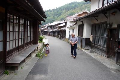 Yunotsu / Iwami Ginzan