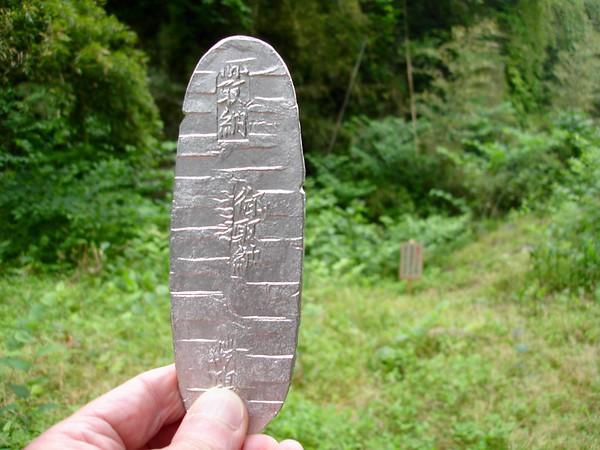 Yunotsu Iwami zilvermijn impressie