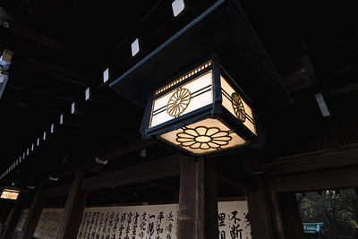 Lantern Hanging In a Japanese Temple Walkway