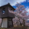 Takato Castle Ruins