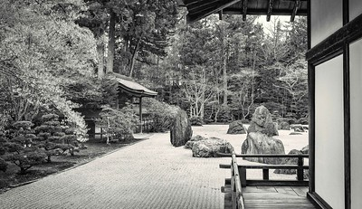 Rock Garden at the Kongobuji Temple