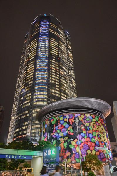 Mori Tower, Roppongi, Tokyo