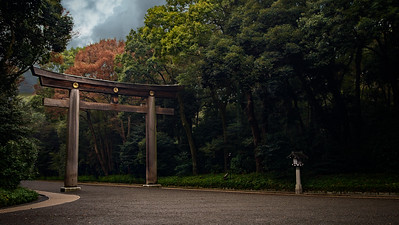 Meiji Grounds
