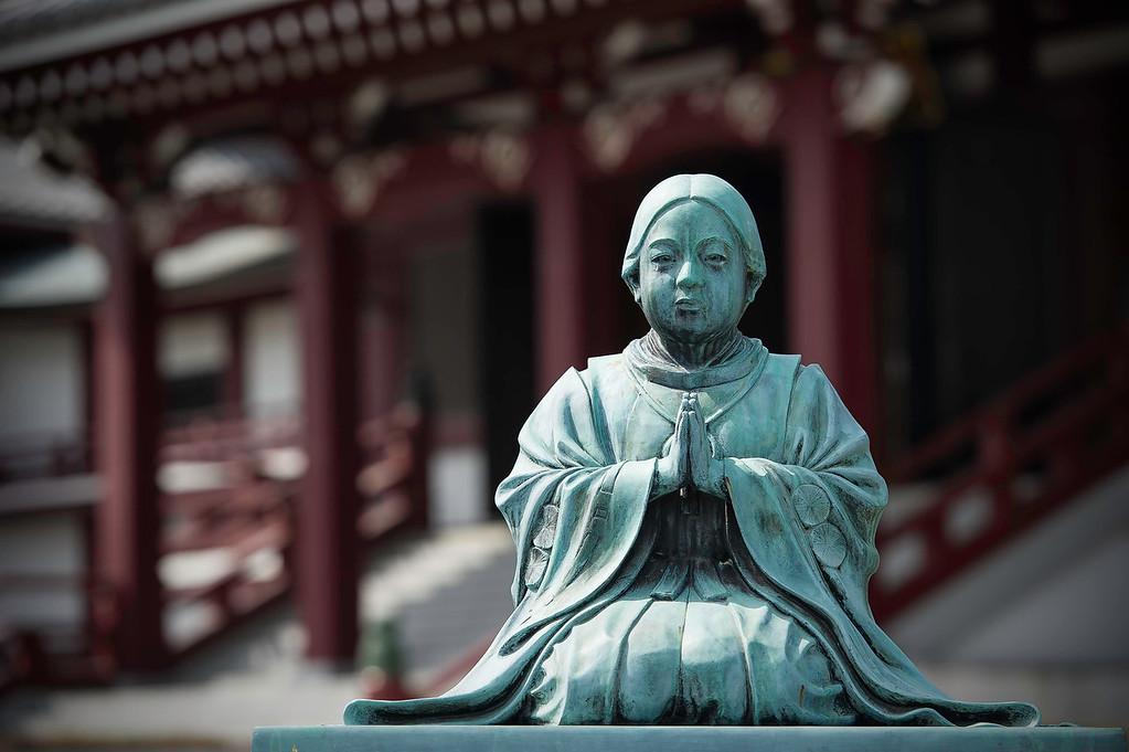 Zōjō-ji temple; Tokyo; Japan