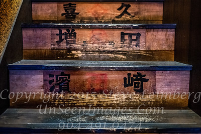 Steps to Sushi Place - Copyright 2017 Steve Leimberg UnSeenImages Com L1200373