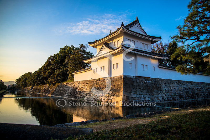 Nijō Moat and Guard House
