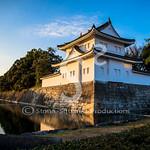 Nijō Moat and Guard House