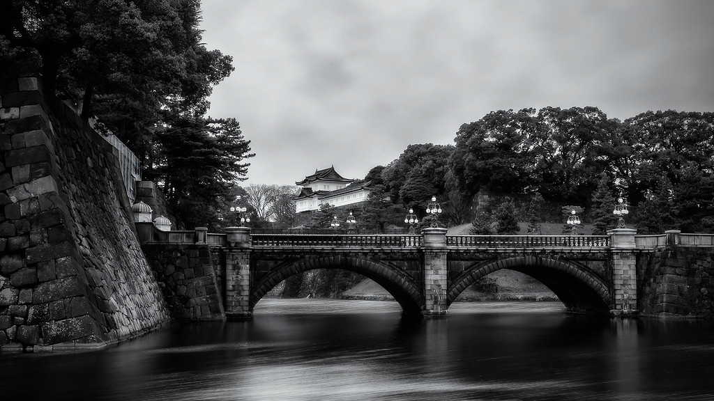 Imperial Palace; Tokyo; Japan