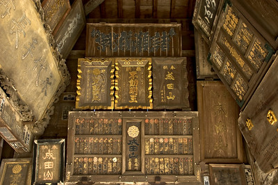 Inscription written in japanese, gold letters and writings are done on some wood panels hanging on the ceiling of temple. Gakudo Hall, Narita -san Temple in Japan