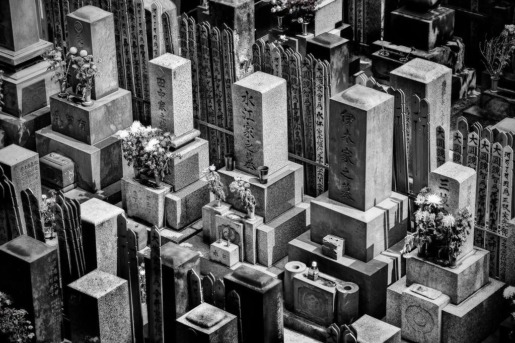 Atago Cemetery; Tokyo; Japan