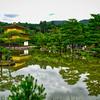 Kinkaku-ji Temple a.k.a. Golden Pavillion