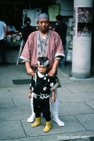 Father & Son at Festival, Tokyo