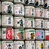 Sake Barrels, Meiji Shrine, Tokyo