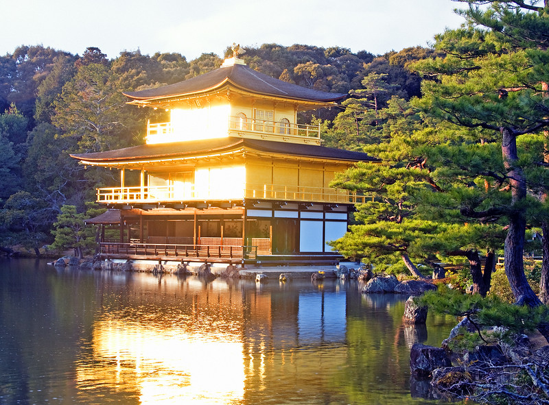 Golden Temple.  Kyoto