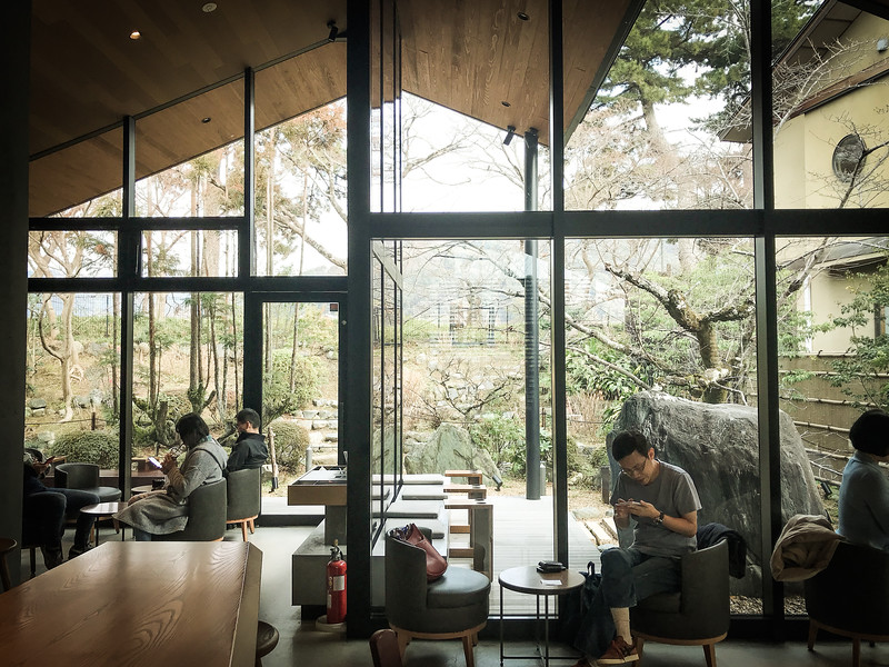 Kyoto: Starbucks in Uji