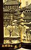 Temples Copyright 2017 Steve Leimberg UnSeenImages Com _DSC3039