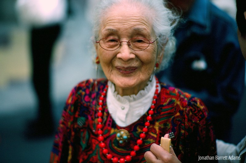 Hatsuno Goto, 105 Years Old