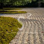 Tenryū-ji Gardens