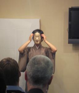 Nō Theatre Workshop