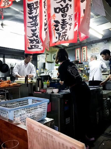 Kyoto: Gion Yuki Izakaya