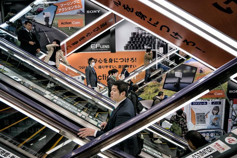 Japanese Electronic Megastore