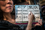 Chika Explaining Japanese Alphabet - Copyright 2017  Steve Leimberg - UnSeenImages Com L1200574