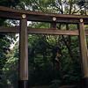 Meiji Park Entrance