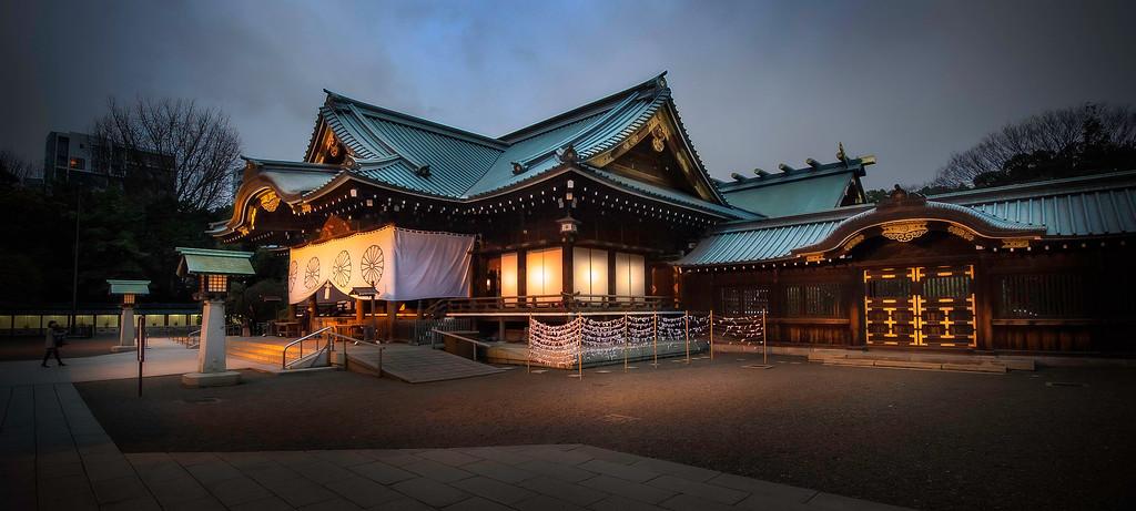 Yasukuni Shrine; Tokyo; Japan
