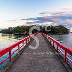 To Fukuura Island
