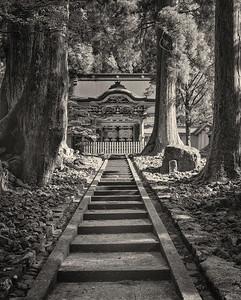 Eiheiji. Southern Path.