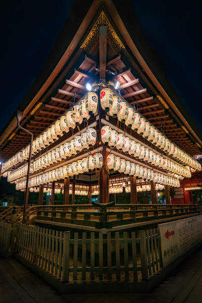 Night Temple in Kyoto.