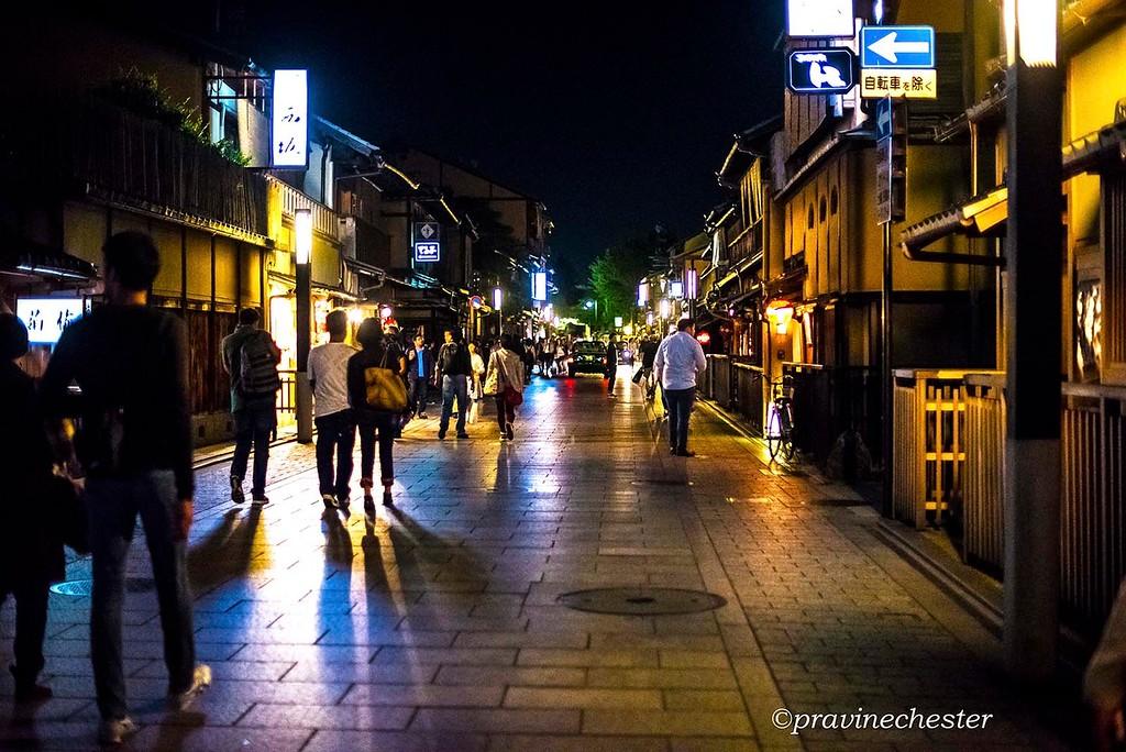 Street scene in Gion