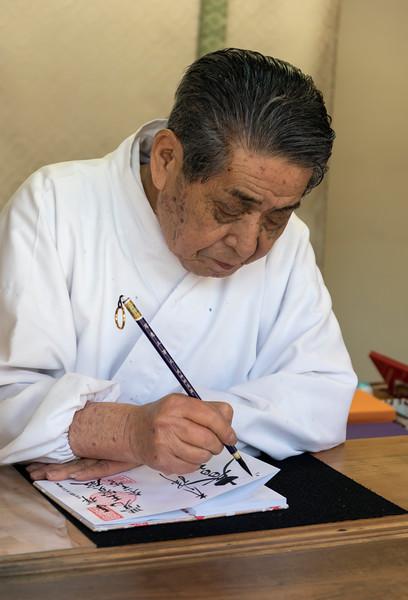Calligrapher at Kasuga Taisha Shrine, Nara