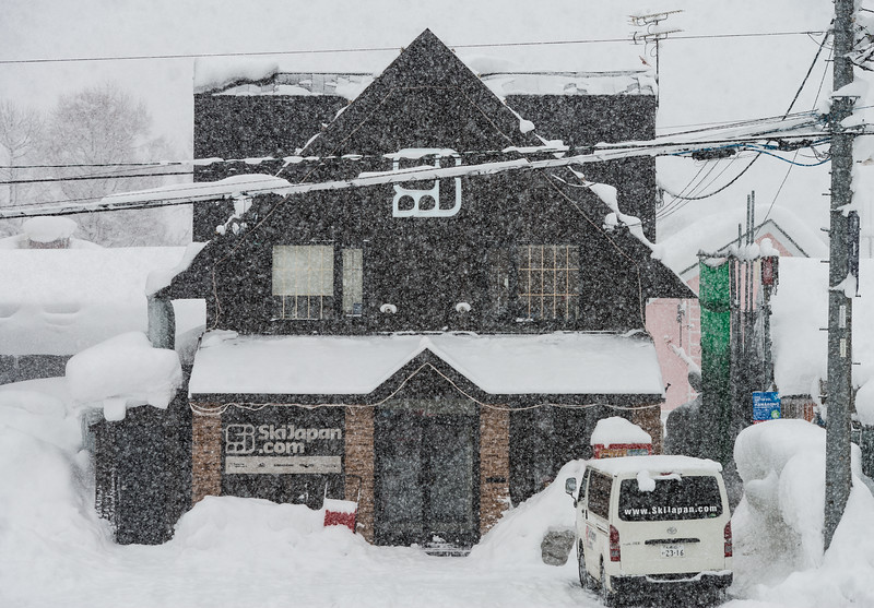 Powder Heaven - Hirafu, Japan