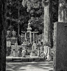 Okunoin Cemetery 1.